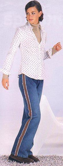 Зі старих джинсів - джинси з лампасами