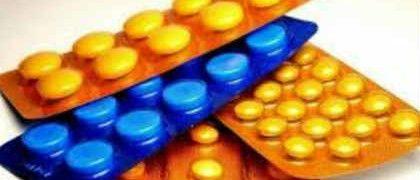 Лікування діареї народними засобами