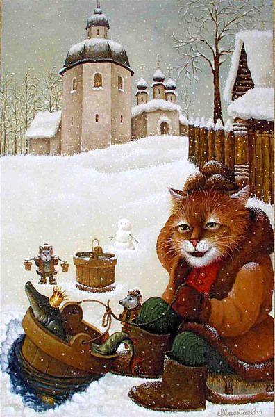 Казкові коти олександра маскаєва